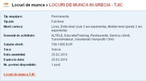 joburi in grecia