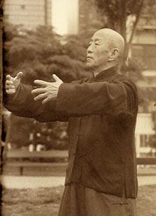 Zhang Zhuang