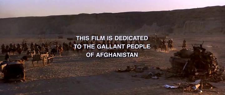 rambo-3-credit-afgani