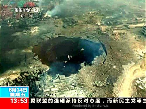 crater Tianjin